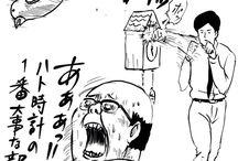asou kumiko