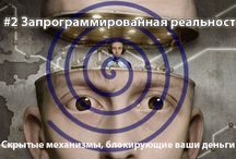 reality live )