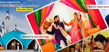 All world no1 astrologer | Call Now +91-9748298092 | Best astrologer