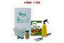 Garden Combo Products