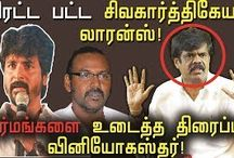 Tamil Press Meet / Watch 'In and out cinema' Latest Tamil Press Meet, Cinema Talks Show Controversy, Live Videos, etc..