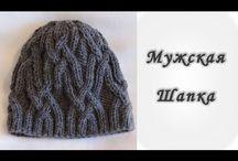 мужские шапки, шарфы спицами