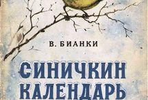 soviete books