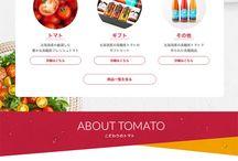 Web画面デザイン
