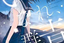 Visual_manga
