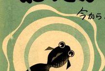 Japanese ads, prints & paintings