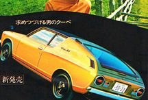 自動車広告
