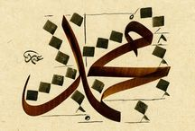 Beautiful calligraphy samples / Inspiring calligraphy