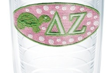 All Things DZ