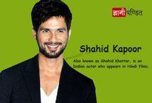 Shahid Kapoor Biography In Hindi