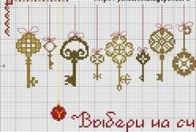 Cross stitch - keys