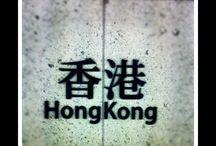 Hong Kong / May 2013