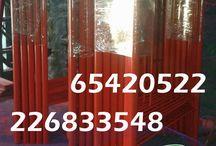 camas y camarotes 1 plaza y a medida / SILLAS, MESAS, CAMAS, CAMAROTES, ESTRUCTURA METALICA Productos ideales para Salones de Eventos, Casinos, Hogar, Restaurantes, Quinchos, Colegios, Universidades, Empresas Privadas. 226833548 / 228087623 / 226832151 / +569-65420522 / +569-66386028 / +569-85262801 Visítanos en Buzeta 4222, Cerrillos Santiago – Chile, vendemos a todo el país, calidad, garantía y elegantes productos.
