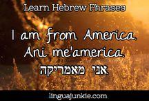 Learn Hebrew Phrases / Hebrew language phrases.