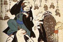 Arte Tradicional Japonés