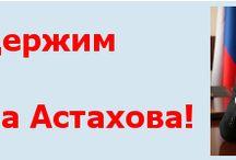РОДИТЕЛЯМ  России