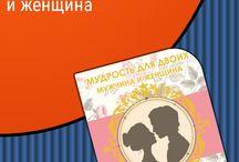 Афоризмы и цитаты / Скачать книги Афоризмы и цитаты в форматах fb2, epub, pdf, txt, doc