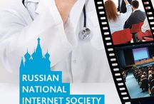 Russian Internet Society for Internists