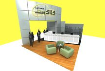 Katakit Jobfair 2009 / Category: Installation Architecture – Expo Stand Client: Katakit Company - Job Fair - Damascus  		 Area Space: 80 sq. meter Year of completion: 2009