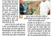 S.Sukhbir invites JMP Flowers company for Invest Punjab Summit / Today invited Central Europe's biggest flower producer JMP Flowers to enter into technical collaboration with Punjab to establish a 100 acre fully automated green house in Ludhiana to kick start exotic flower production in Punjab.