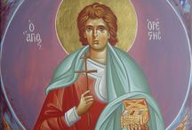 Orestis nameday - 9th of tNovember / A very Happy nameday to all people named Orestis!