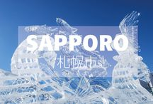 Sapporo • Japan / Renowned for its snow festival and summer beer gardens, its relaxed air, its green parks, and its tree lined boulevards, Sapporo is a modern Japanese city quite unlike any other.