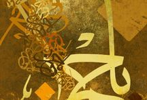 Arabic Calligraphy / by Elisabeth Couloigner
