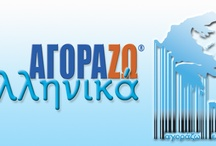 www.agorazoellinika.org