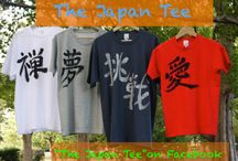 Japanese style design T Shirts / We show cool Japanese style fashion especially for T shirts.  Feel Japan style.
