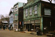 建物&昔の建物、風景