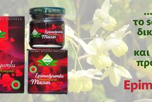 Epimedium macun / 100% φυτικό αφροδισιακό, για άντρες και γυναίκες