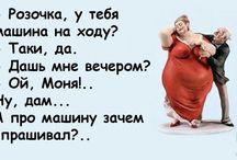 Юморина