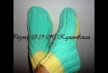 Ting å ha på seg sokker