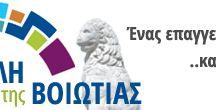 portfolio-multimedia / Logos, Banners, multimedia