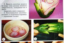 legumes et crudités