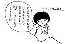 PUUN PUUN / 1日1コマ更新漫画 【 PUUN PUUN】
