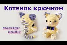 Вязаные крючком кошки