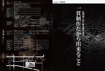 製品カタログ_インパクト