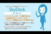 SkyDesk videos / Video in Japanese for SkyDesk service