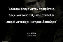 Avoid. (Harry Styles Fanfiction)