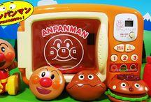 アンパンマン アニメ❤おもちゃ キッチンでお料理 電子レンジAnpanman toys