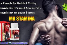Ayurvedic Medicine For sex stamina - MX Stamina / MX Stamina has established itself as the most effective sex stamina ayurvedic medicine in India because of the massive number of satisfied customers who have gained the size of their penis. The effective combination of five best Ayurveda herbs with aphrodisiac properties enhance the stamina and fill colors in your boring sex life. The herbs remove sexual dysfunctions with zero side-effects.