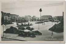Καβάλα - Παλιές φωτογραφίες / Παλιές φωτογραφίες της Καβάλας
