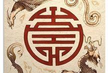 China inspiración