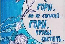 В СКЕТЧАБУК