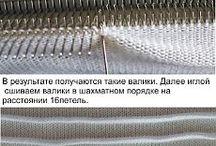 Валики / Вязание