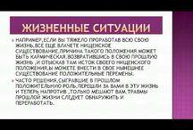 """открытый клуб """"Гостевые пятницы"""""""