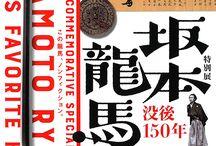 Японские плакаты и дизайн
