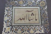 Арабские картины