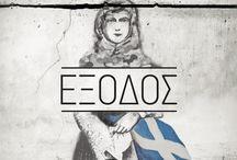 http://www.catisart.gr/index.php/fast-art/3614-eksodos